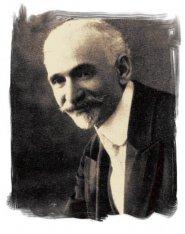 Туманян Ованес Татевосович