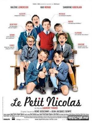 Маленький Николя (2009/DVDRip)